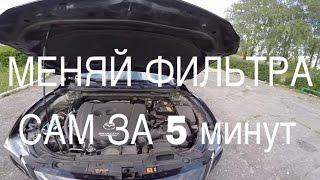 замена салонного фильтра на Mazda 6 GJ