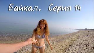 видео Алтайская Одиссея 8 дней