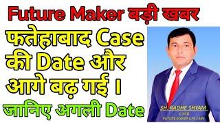 Future Maker Fatehabad Case | Future Maker Latest News Today | Future Maker Latest Update