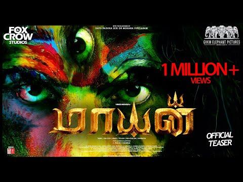 Mayan - Moviebuff Teaser   Vinod,    J Rajesh Kannan