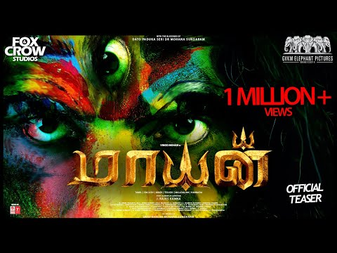 Mayan - Moviebuff Teaser | Vinod,  | J Rajesh Kannan