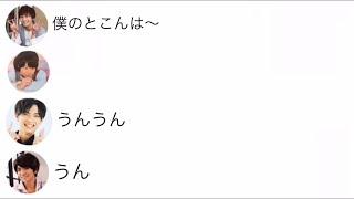 2018/05/22 関バリ 文字起こし 関西ジャニーズJr. 藤原丈一郎 大橋和也 ...