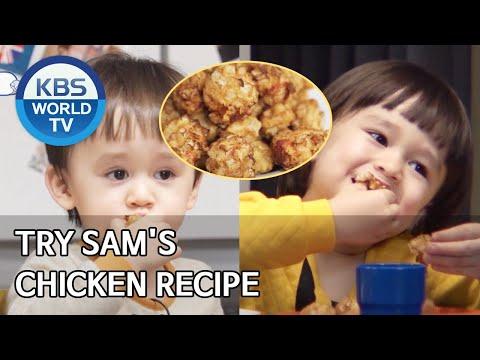 Try Sam's Chicken Recipe [The Return Of Superman/2020.04.05]