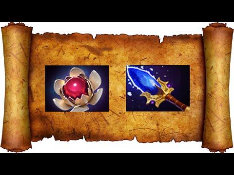 видео: Факты dota 2, секреты, мифы. lotus orb и aghanim