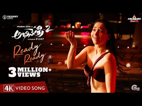 Abhinetry 2 | Ready Ready Video Song | Prabhu Deva, Tamannaah |Sam C.S. | Vijay