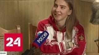 МОК вляпался в полугрязную историю - Россия 24