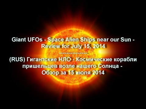 Giant UFOs - Space Alien Ships near our Sun - Review for July 15, 2014