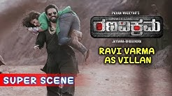Puneeth Rajkumar Movies   Girish Karnad And MM Chandru Scene   Ranavikrama Kannada Movie