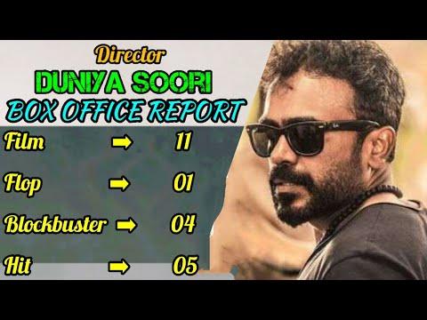 Kannada Director Duniya Soori Hit & Flop Movies List    Career Analysis    Vk Top Everythings   