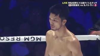 Ryota Murata vs Steven Butler