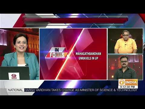 Newsnight |  DD India Primetime | 4.06.2019 | [Full Episode]