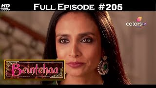 Beintehaa - Full Episode 205 - With English Subtitles