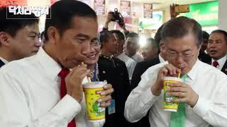 Abe 찾고 계십니까? 일본 정부가 가속! 하나의 인기…
