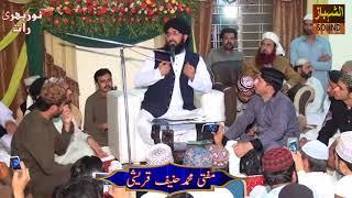 Shane Mola Ali   Mufti Muhammad Hanif Qureshi   Full Bayan.. Alshahbaz Sound 03335562654