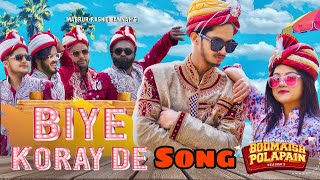 Biya Koray De Song - The Ajaira LTD Prottoy Heron Mp3 Song Download