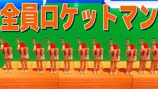 グレイテスト・ロケットマン ~建築バトルシミュレーター~ thumbnail
