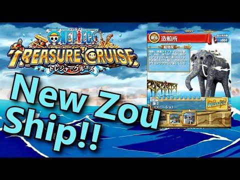 (Crazy New Ship!!) ) 0-Stamina Zou Island Walkthough!! | One Piece Treasure Cruise