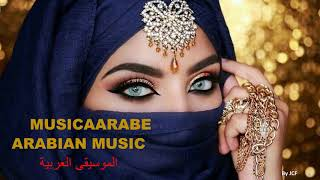 Musica Arabe Mix / Arabian Music / كان هناك فرح /