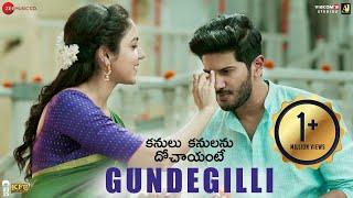 Gundegilli - Kanulu Kanulanu Dhochaayante| Dulquer S, Ritu V| Rohit P, Samrat N, Purna,Masala Coffee