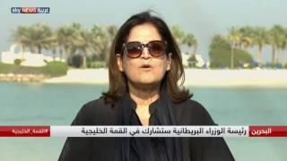 المنامة تستضيف القمة الخليجية الـ37