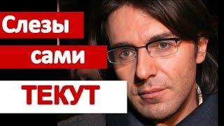 Новость вызвала СЛЕЗЫ у Андрея Малахова !  Андрей НИ ЧЕМ не может помочь.  НЕТ ШАНСОВ