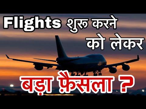 Decision To Restart Domestic, International Flights Yet To Be Taken Ministry Of Civil Aviation.