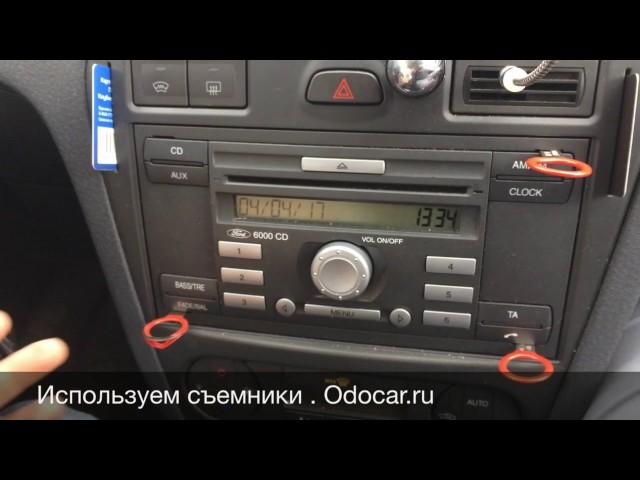 Демонтаж магнитолы Ford 6000CD.Определение серийного номера