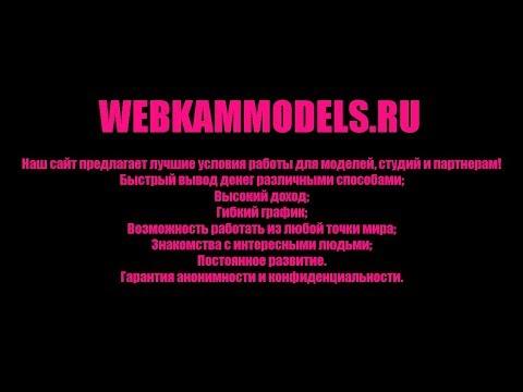 Приложение для веб модели все модели веб камеры genius