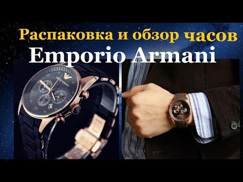 Часы emporio armani ar5905 китайская копия цена на алиэкспресс