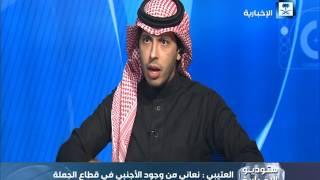 القضية - عودة الوافدين لقطاع الاتصالات .. أسبابه وتداعياته