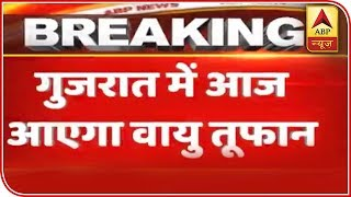 Cyclone Vayu To Hit Gujarat Today; 3 Lakh People Evacuated | ABP News