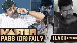 Master My Honest Review | Pass or Fail? | Vijay | Vijay Sethupathi | Lokesh Kanagaraj
