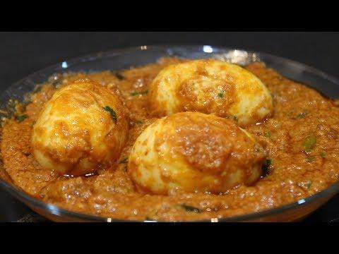 Egg Masala Gravy | dhaba style  Anda Masala gravy