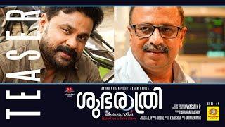 Shubarathri | Second Teaser | Dileep | Anu Sithara | Vyasan K P