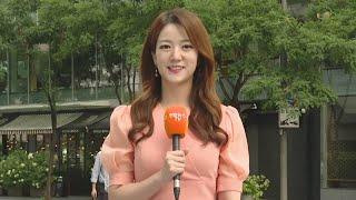 [날씨] 중부 차츰 맑아져, 서울 28도…충청이남 비 / 연합뉴스TV (YonhapnewsTV)