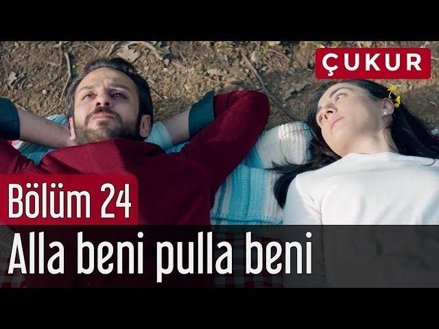 Çukur 24. Bölüm - Barış Manço - Alla Beni Pulla Beni