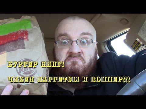 2 Берега - Заказ и доставка еды на дом в Санкт-Петербурге