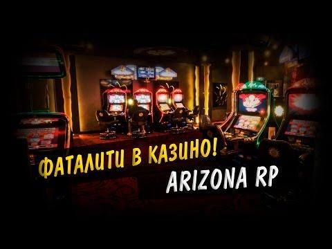LetsPlays SAMP #3 || Фаталити в казино 4 дракона