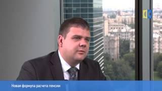 видео Обязательное пенсионное страхование в РФ