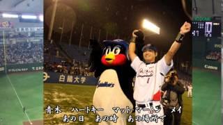ニコニコ動画→http://www.nicovideo.jp/watch/sm23723352 【原曲】 「ラ...