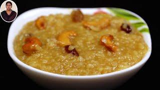 Sweet Recipes in Tamil |Snacks Recipe