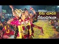 AYYAPPA SWAMY POPULAR DEVOTIONAL SONG - NINU CHOODAKA NENUNDAGALANA SONG
