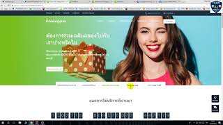 Review forex4you Share4you และ Promotion Forex4you โบรกเกอร์ forex ดีๆที่น่าเทรด
