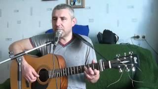 """""""Город которого нет"""" Бандитский Петербург (Игорь Корнелюк) - под гитару"""