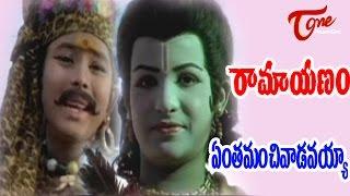 Ramayanam Songs - Enthamanchivadivayya - Jr NTR - Smitha Madhav - Swathi