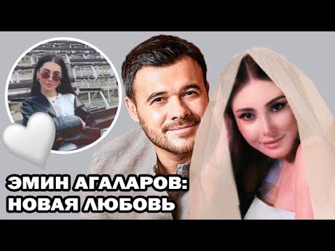 Кто такая Фатима Садыкова? Вот почему Эмин расстался с Аленой Гавриловой