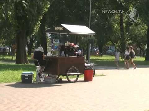 Телеканал Новий Чернігів: Торговці кавою, морозивом, фруктами – готуйтеся| Телеканал Новий Чернігів
