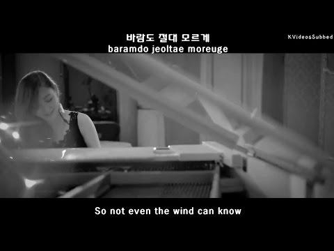 Esna - I, I Love You MV [Eng Sub + Han + Rom]