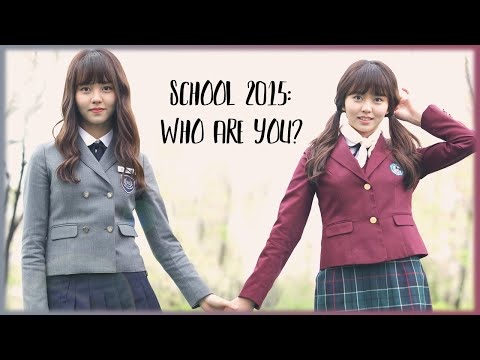 School 2015: Who Are You? Go Eun Byul or Lee Eun Bi?