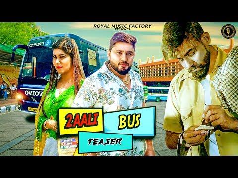 2 Aali Bus (Teaser) | Pardeep Boora, Pooja Hooda | Raj Mawer | New Haryanvi Songs Haryanavi 2018